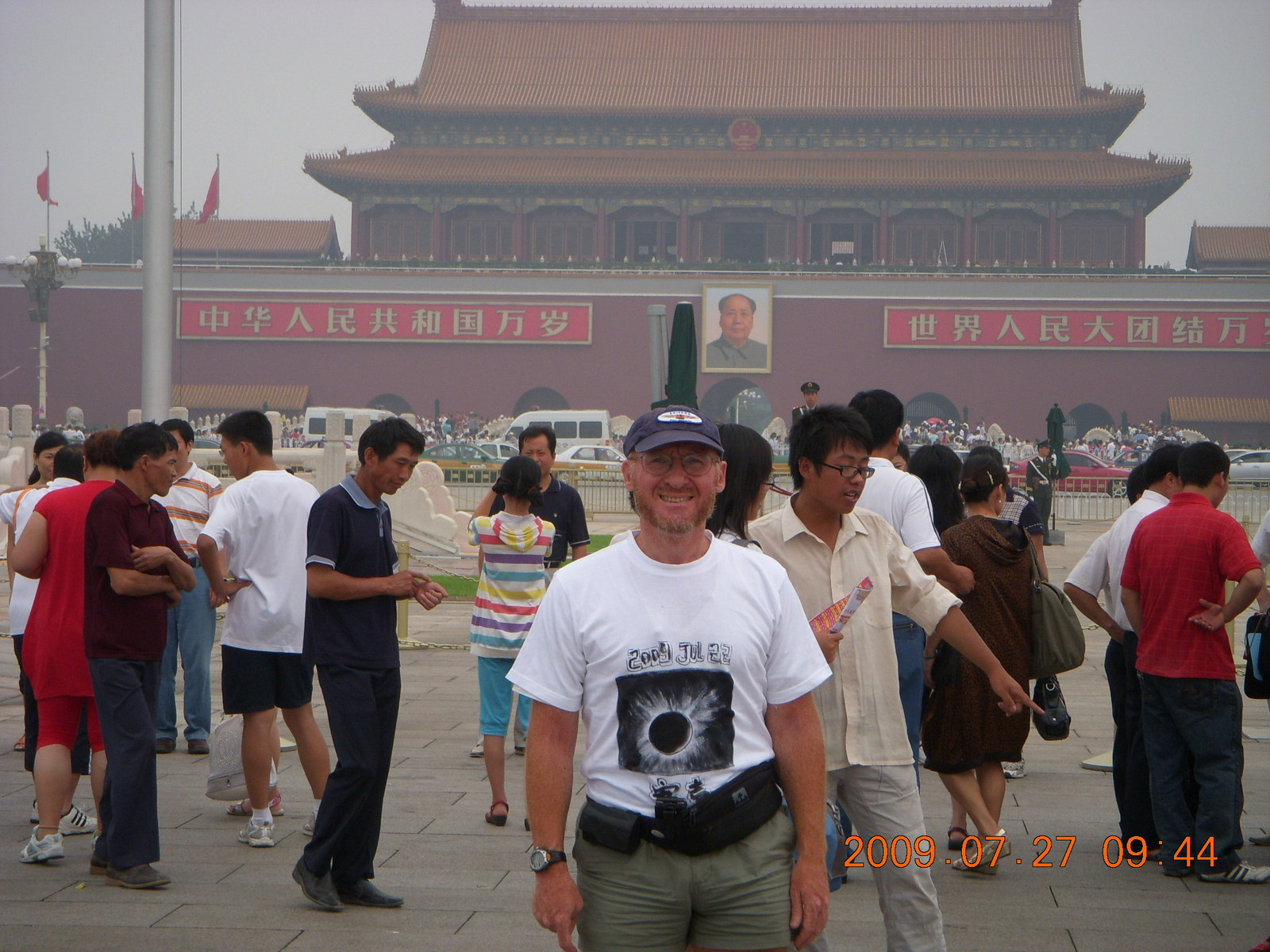 China eclipse - Beijing - Tianenman Square - Adam and Chairman Mao