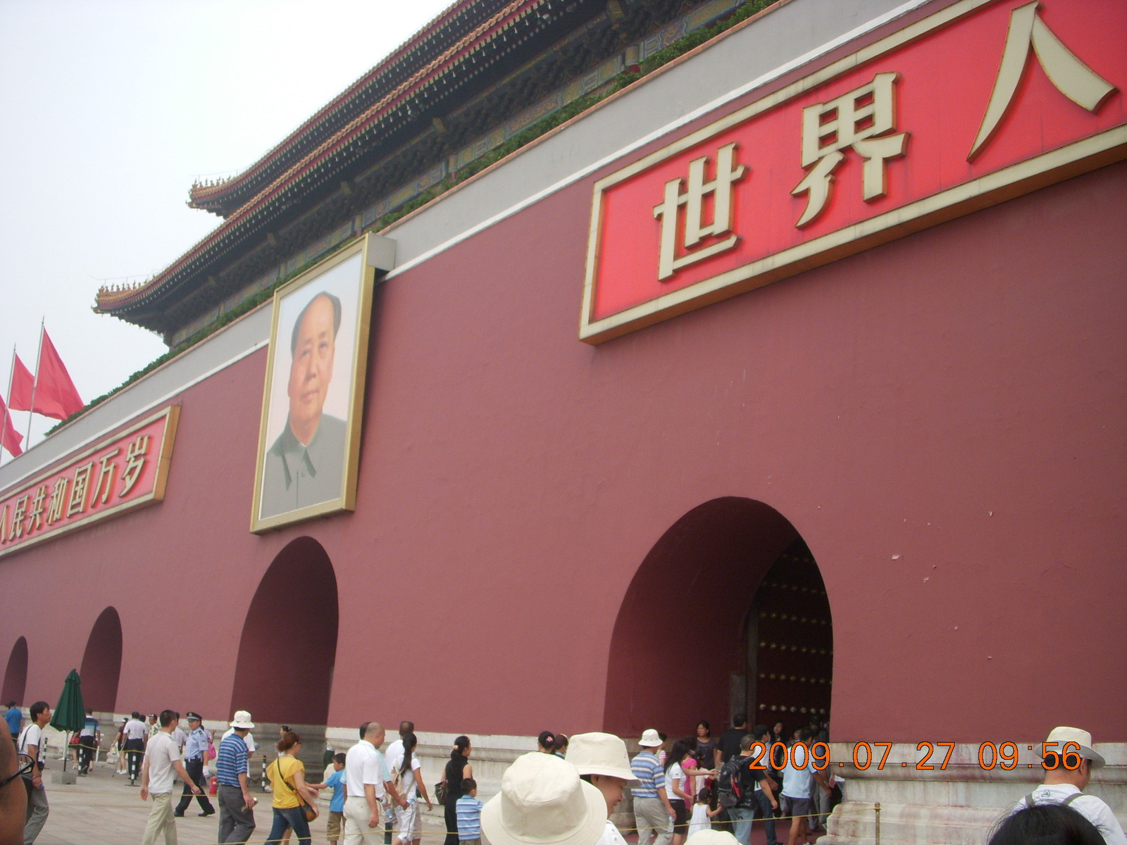 China eclipse - Beijing - Tianenman Square