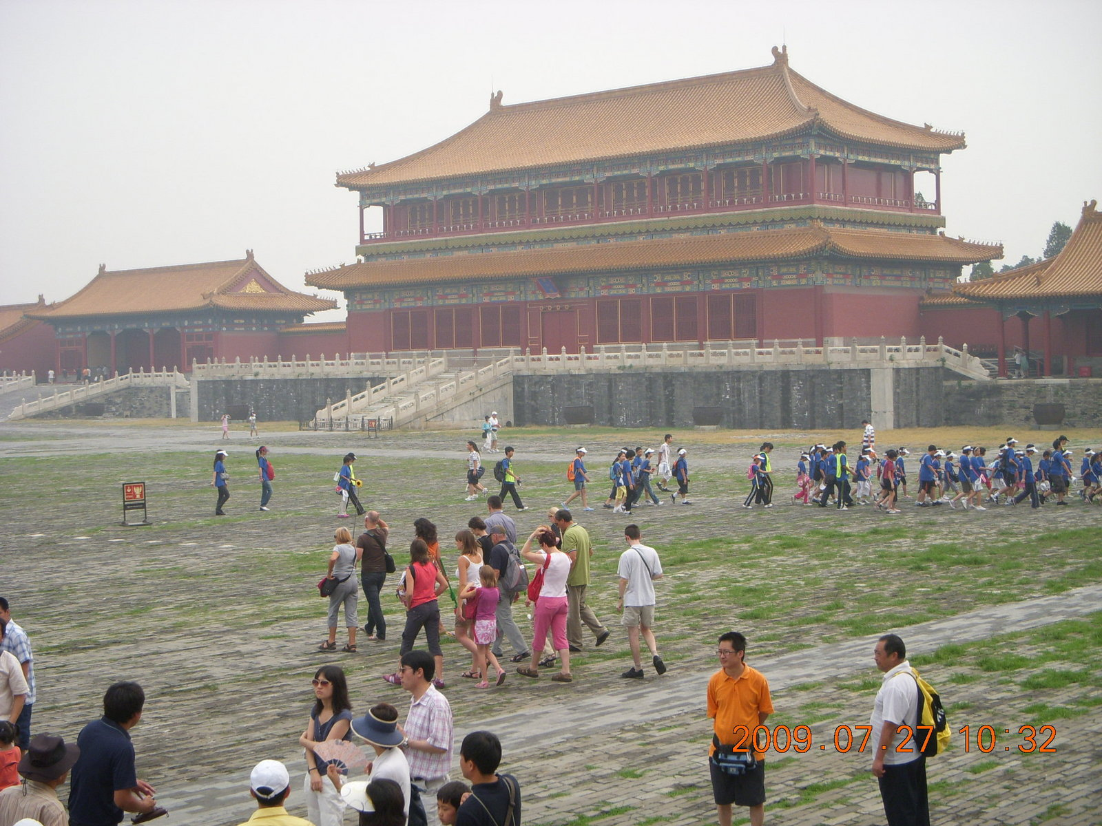 China eclipse - Beijing - Forbidden City