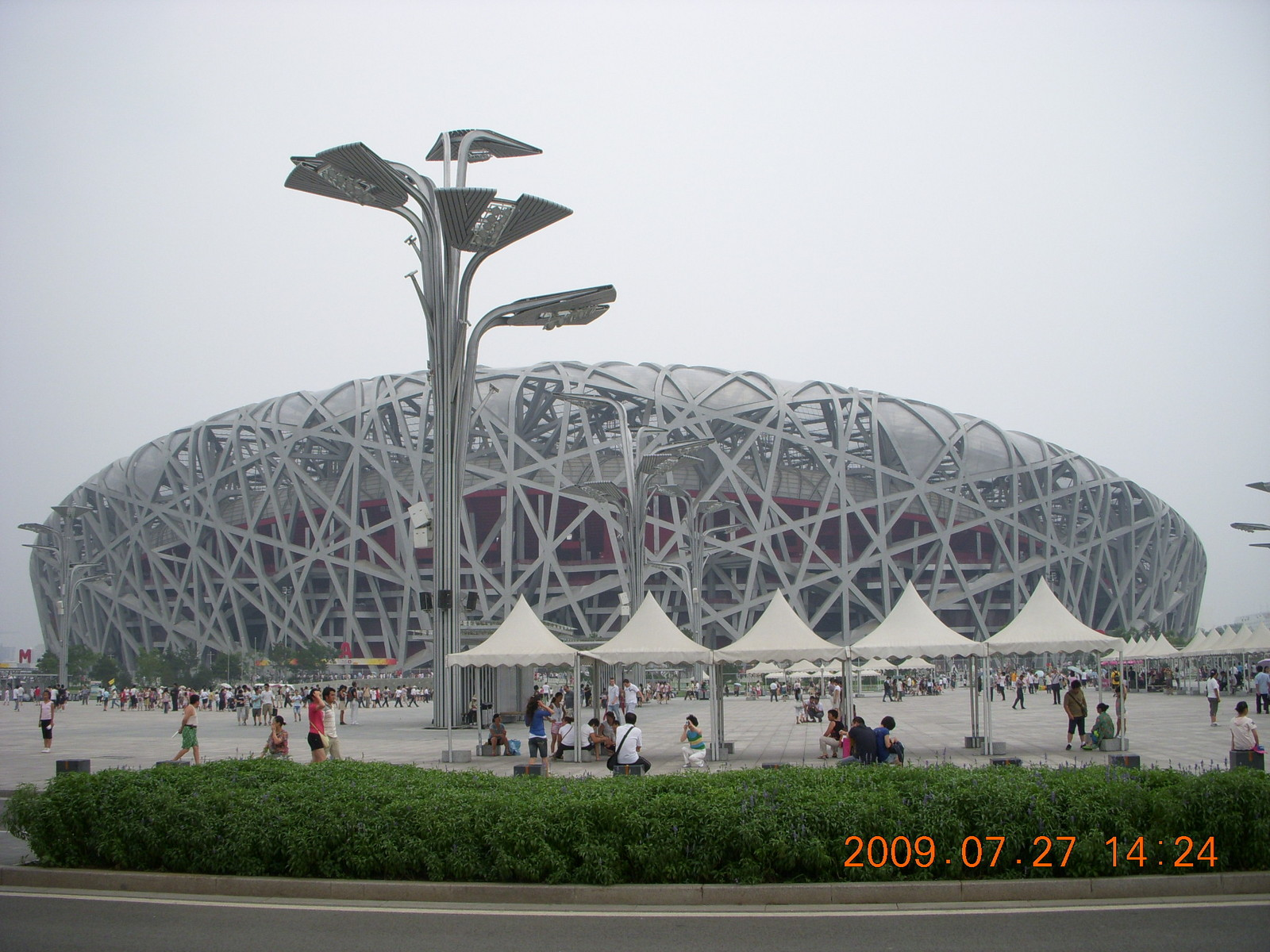 China eclipse - Beijing Olympic Park