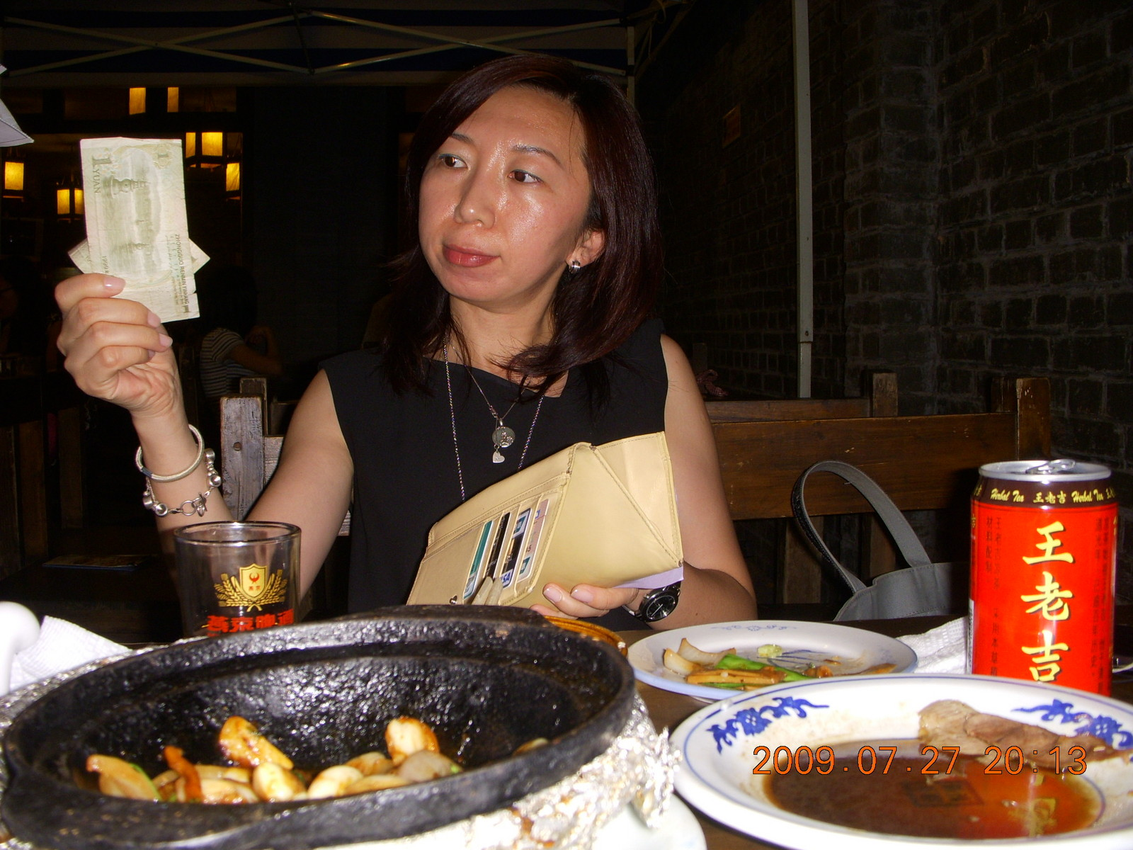 China eclipse - Beijing - dinner with Sonia