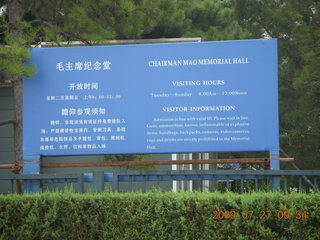 China eclipse - Beijing - Tianenman Square sign