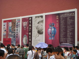 China eclipse - Beijing - Tianenman Square - signs with languages