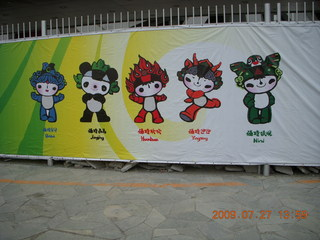 China eclipse - Beijing Olympic Park - five cute mascots