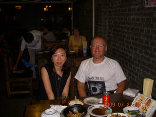China eclipse - Beijing - dinner with Sonia - Adam