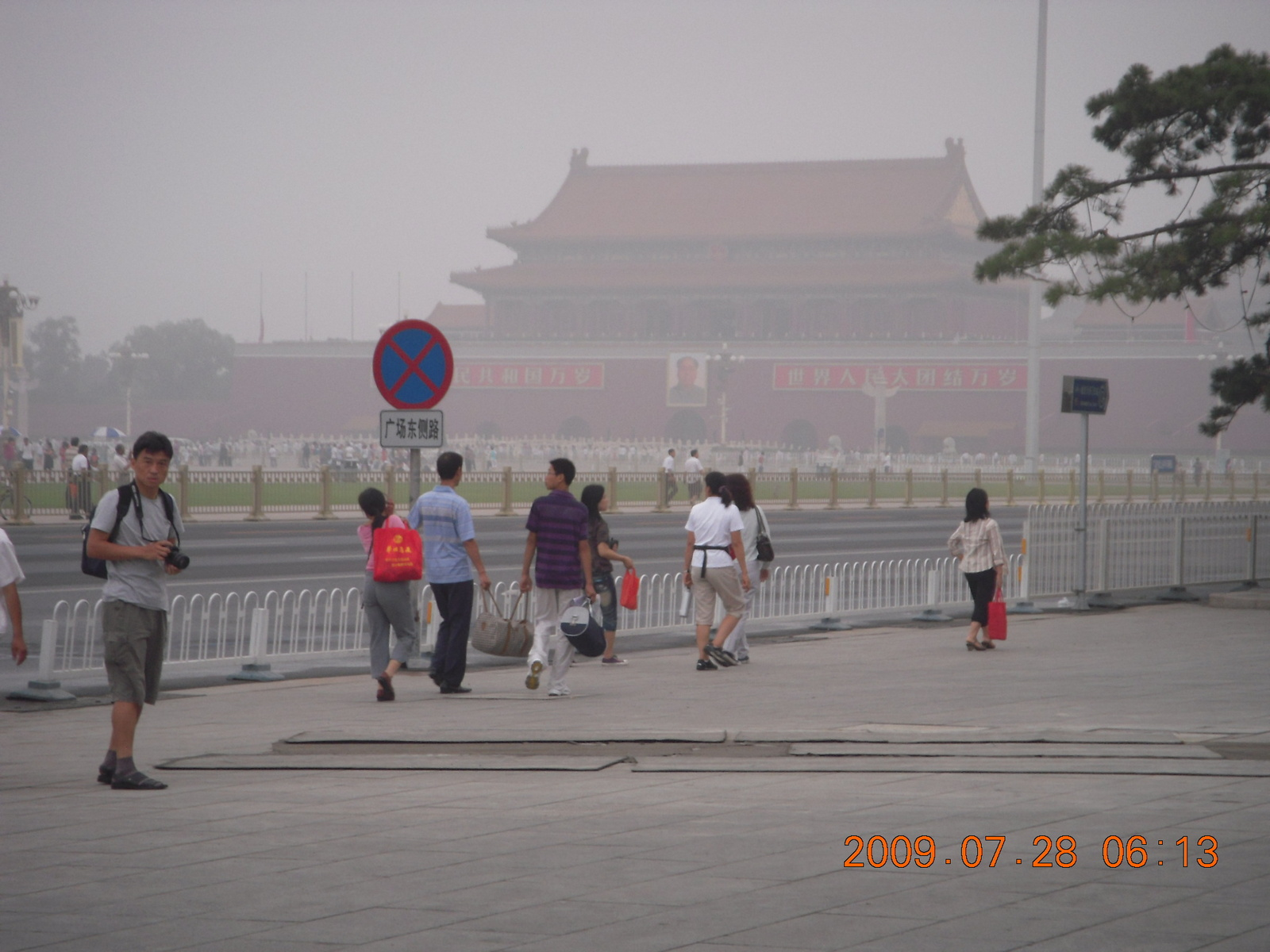 China eclipse - Beijing morning run - Tiananmen Square