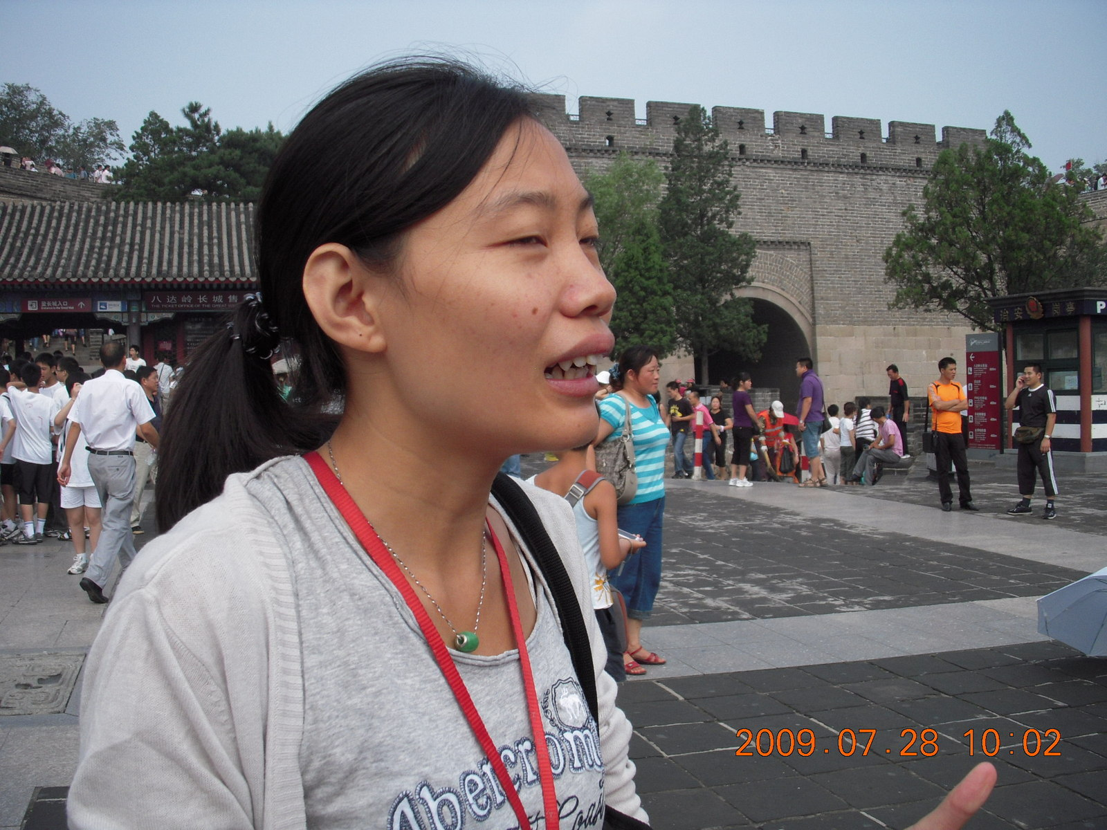 China eclipse - Beijing tour - Great Wall - Jing