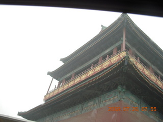 China eclipse - Beijing tour - drum tower