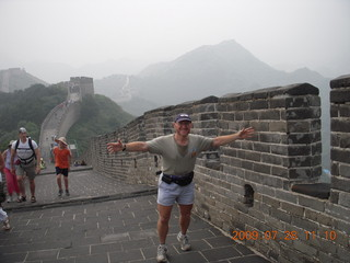 China eclipse - Beijing tour - Great Wall - Adam