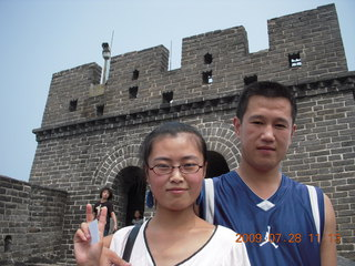 China eclipse - Beijing tour - Great Wall - fellow tourists