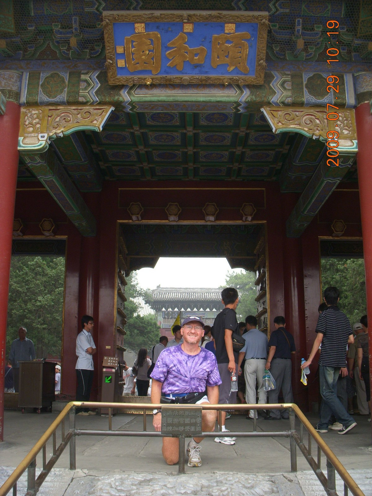 China eclipse - Beijing - Summer Palace - Adam