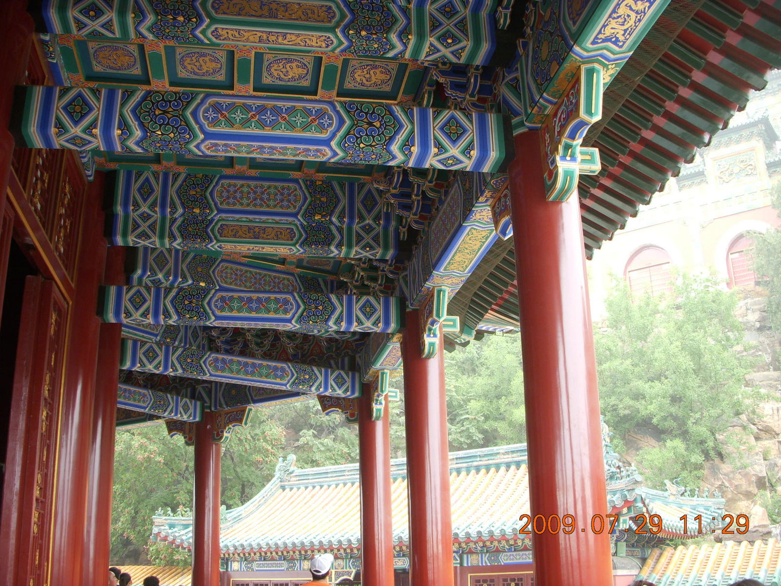 China eclipse - Beijing - Summer Palace