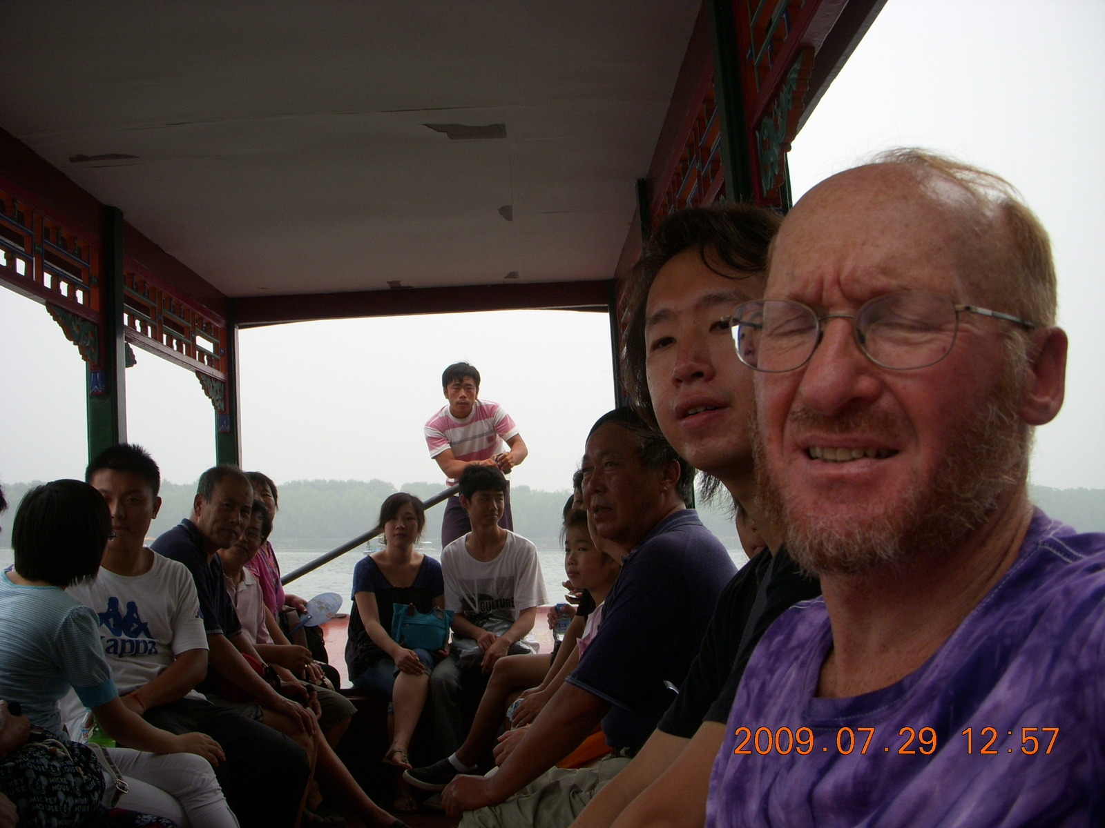 China eclipse - Beijing - Summer Palace - boat ride - Adam