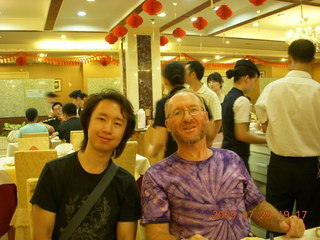 China eclipse - Beijing - dinner with Jack's parents - Jack and Adam