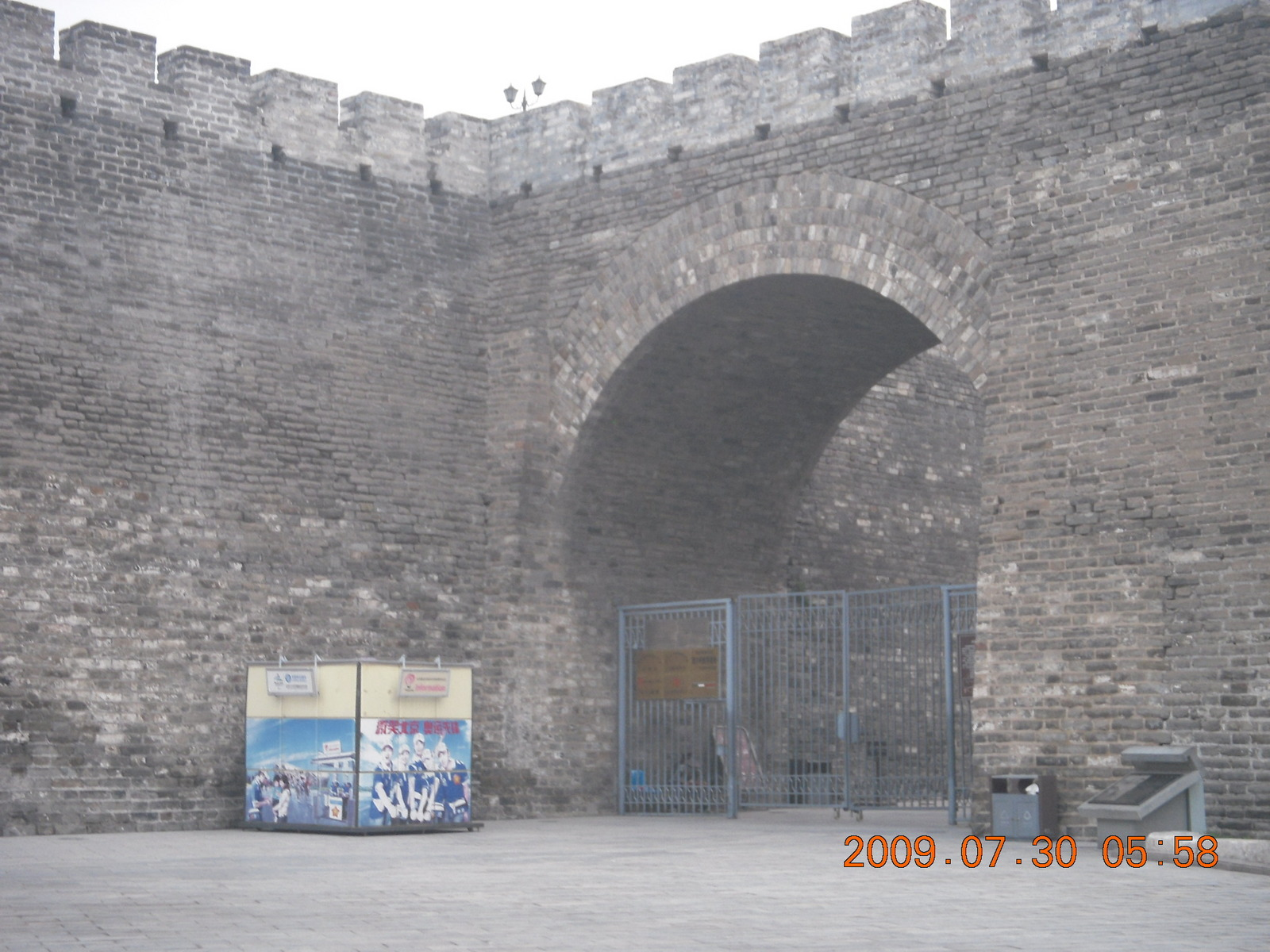 China eclipse - Beijing morning run - Ming Wall