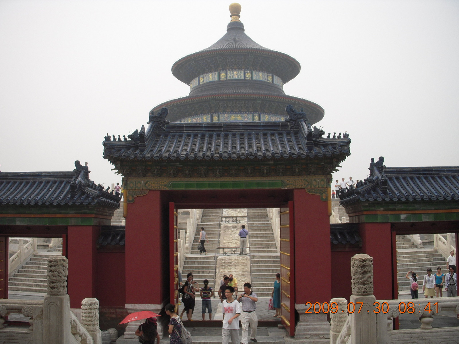 China eclipse - Beijing - Temple of Heaven
