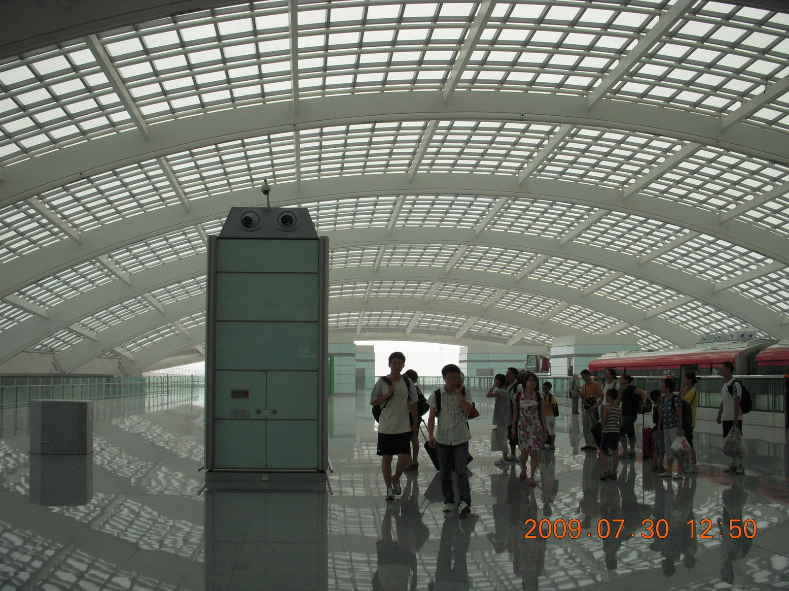 China eclipse - Beijing airport train station
