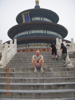 China eclipse - Beijing - Temple of Heaven - soft sun