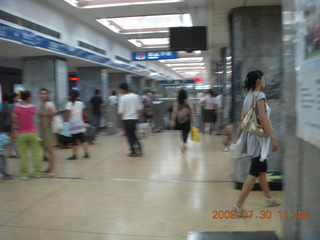 China eclipse - Beijing subway