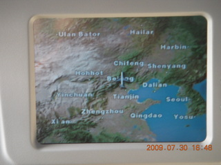 China eclipse - Air China route map
